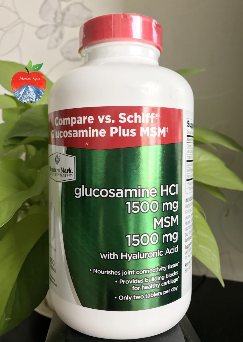Glucosamine Plus MSM Schiff Mỹ350 viên