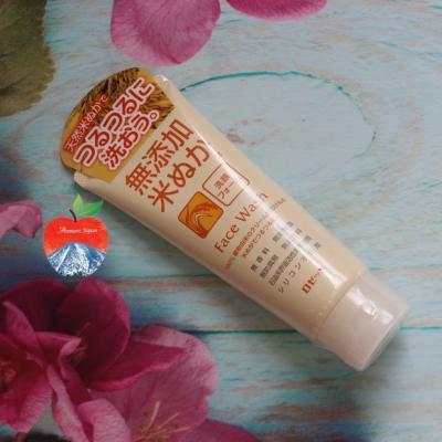 Sữa rửa mặt cám gạo Rosette Nhật Bản