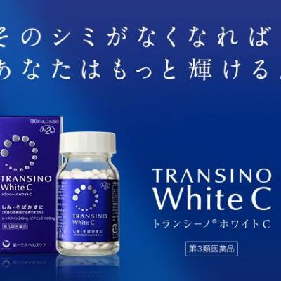 Viên uống trắng da trị nám Transino White C