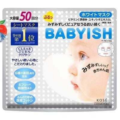 Mặt nạ Kose Babyish Nhật Bản - Hết hàng